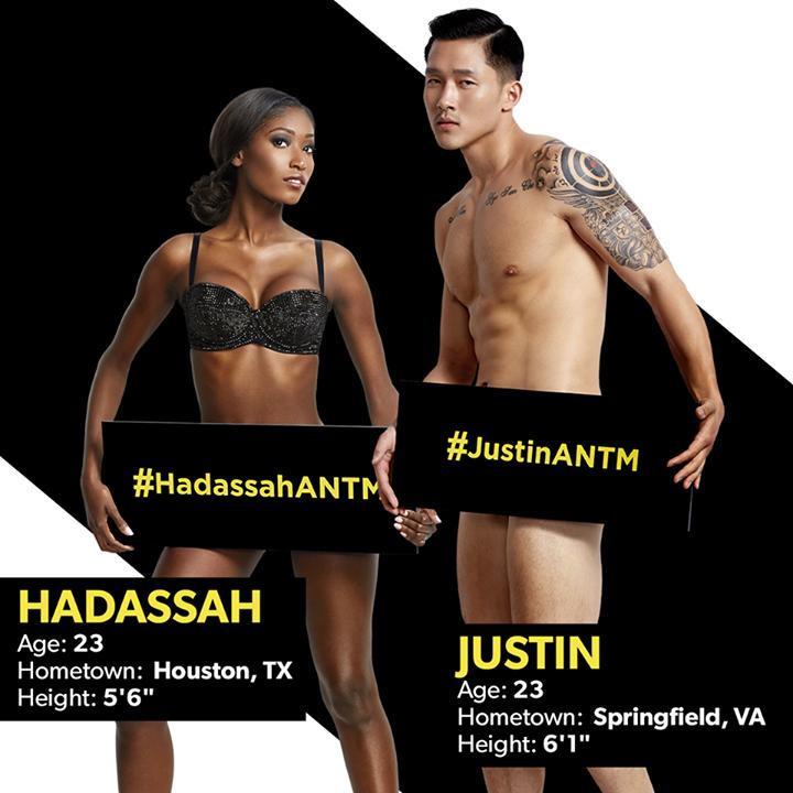 Justin и Hadassah