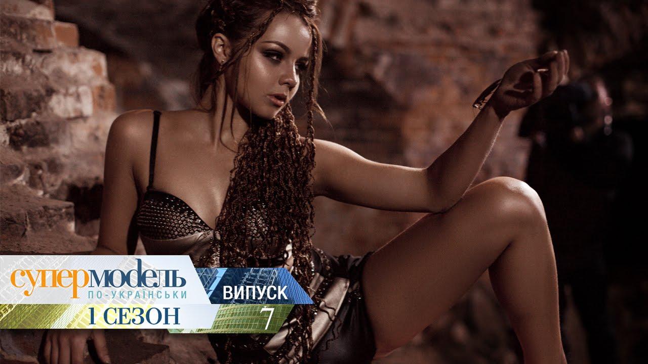 порно кастинг топ модели русски