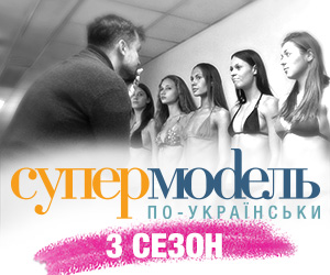 casting_3_sezon