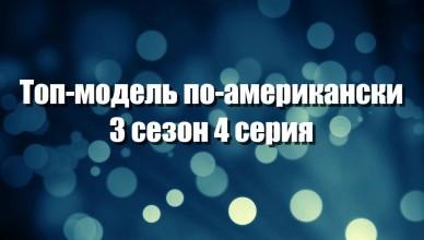 antm-3-4