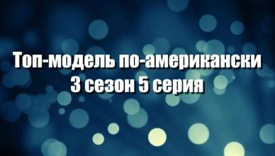 antm-3-5