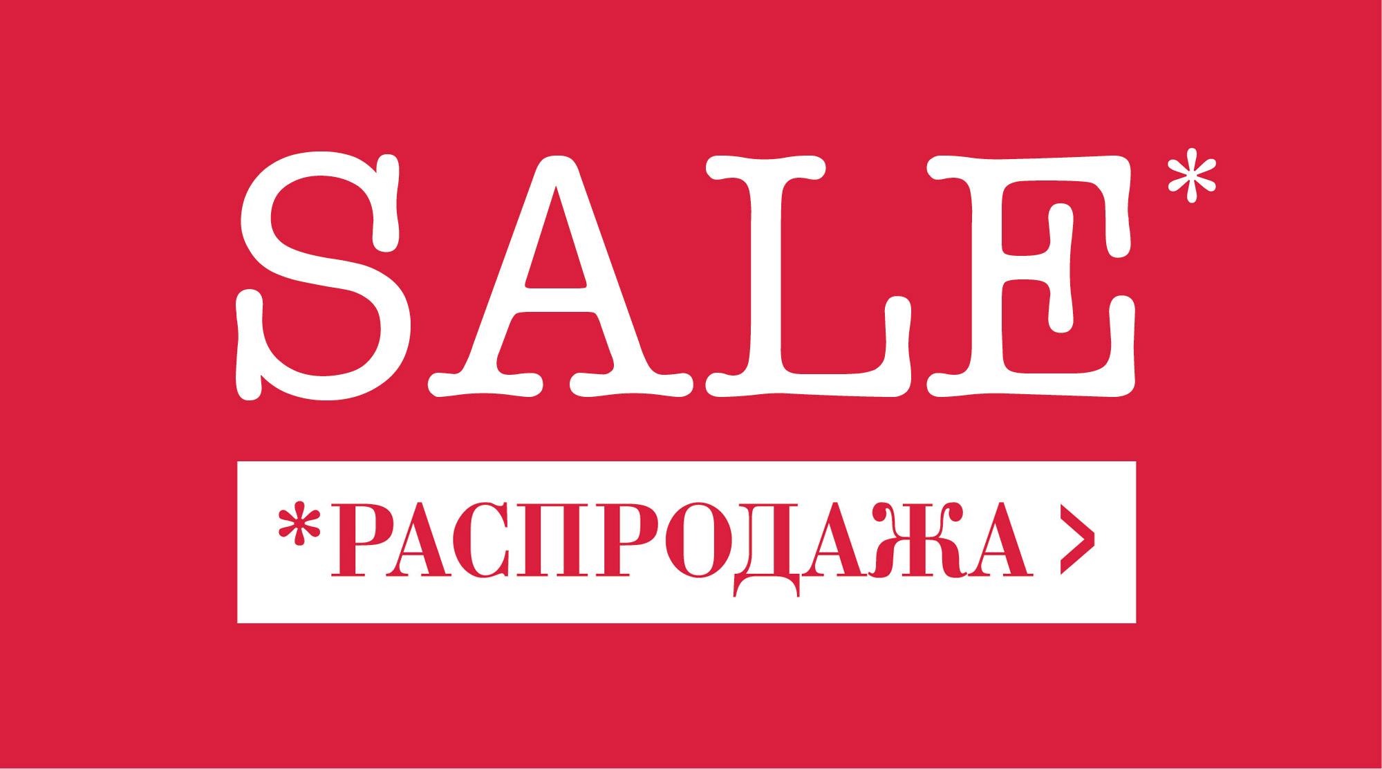 Lamoda интернет магазин одежды распродажа