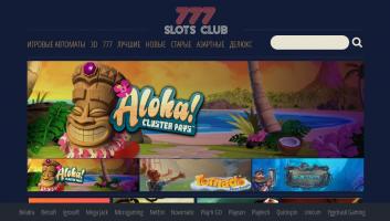 Обзор игрового сайта Slots-777.club